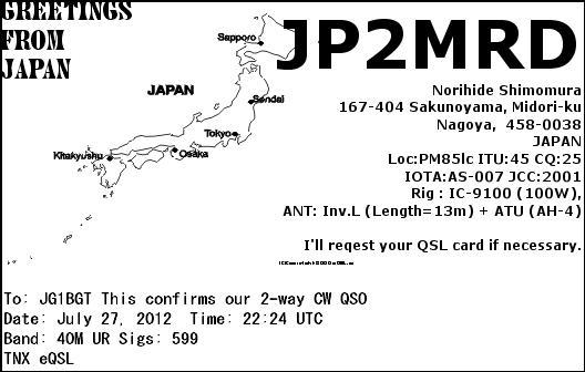 JP2MRD
