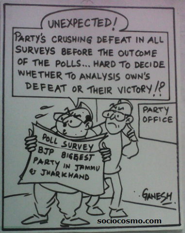 Politics : BJP's Performance in J&K and Jharkhand