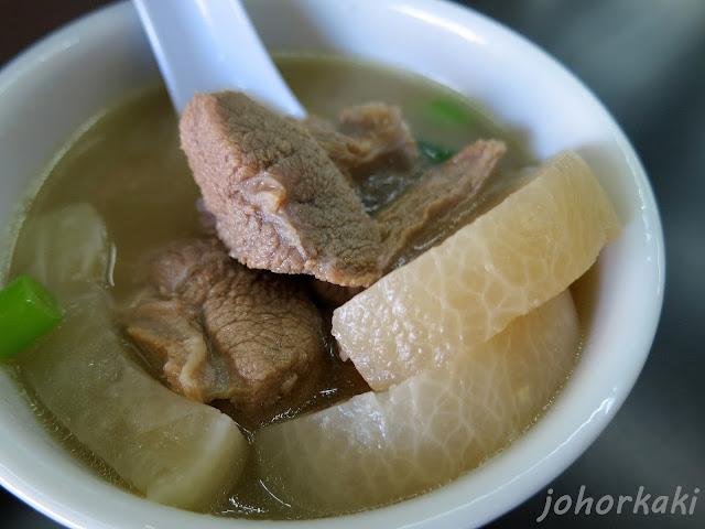 Mutton-Soup-Johor