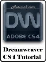 Dreamviewer cs4 tutorial