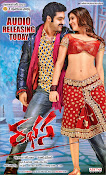 Rabhasa Movie wallpapers and posters-thumbnail-16