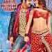 Rabhasa Movie wallpapers and posters-mini-thumb-16