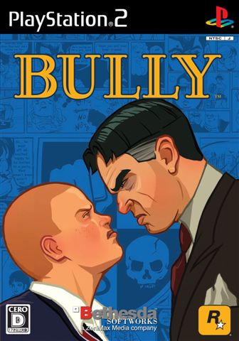 Bully Xbox Ps3 Ps4 Pc jtag rgh dvd iso Xbox360 Wii Nintendo Mac Linux