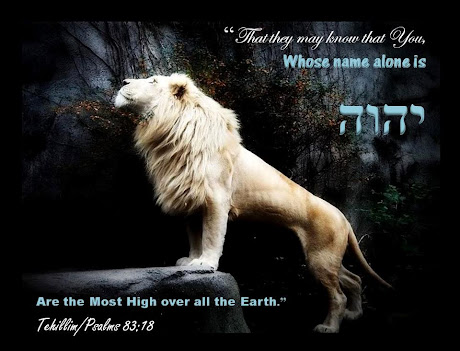 *KNOW THE KING OF kings!*