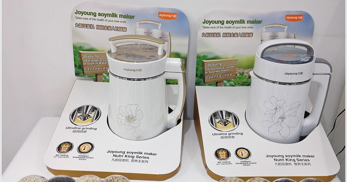 joyoung soymilk maker With soylove premier soymilk maker now make soymilk, nut, rice, bean and oak  milks in 30 minutes or less order today for your kitchen.
