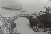 + Προσκλητήριο Γεφυριών του ΄40