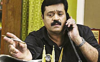 Suresh Gopi as officer