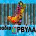 ΡΑΔΙΟ ΑΡΒΥΛΑ 26-05-14