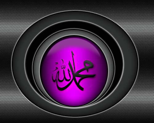 [Resim: Muhammed-ve-Allah-Yazili-button-tasarim-pembe1.png]