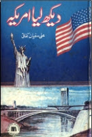 Dekh liya America pdf book free download