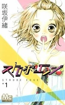 Strobe Edge Manga