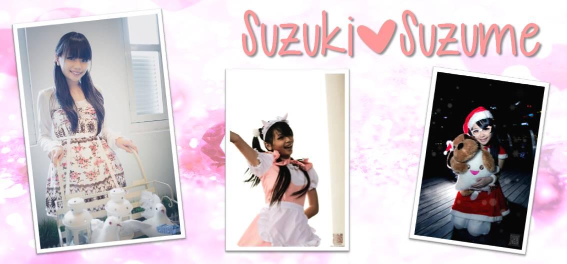 Suzuki Suzume