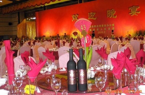 Китай-Свадьба