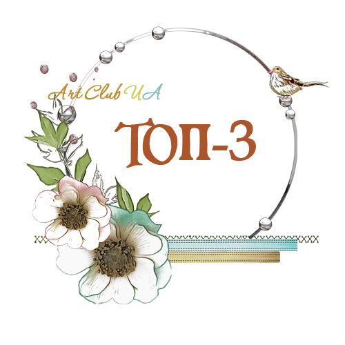 Мои магниты в ТОП3