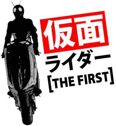 Kamen Rider on Kamen Rider 40 Th Anniversary Logo