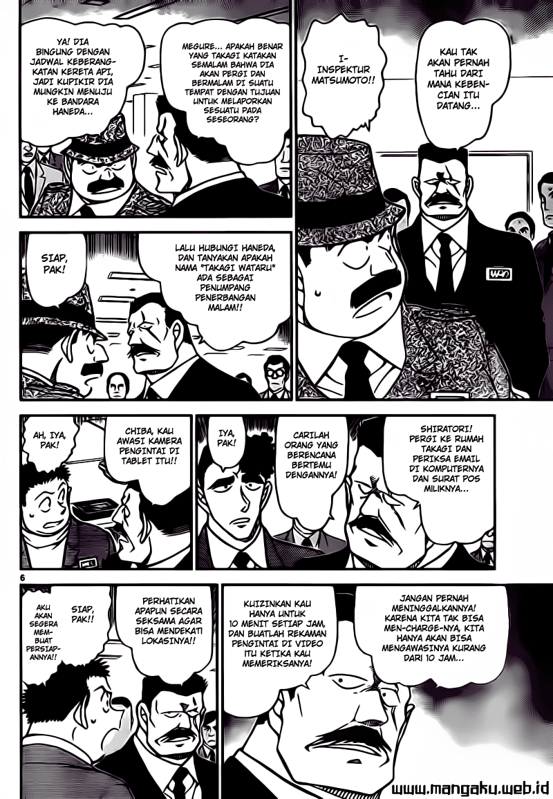 Komik detective conan 805 806 Indonesia detective conan 805 Terbaru 6|Baca Manga Komik Indonesia|Mangacan