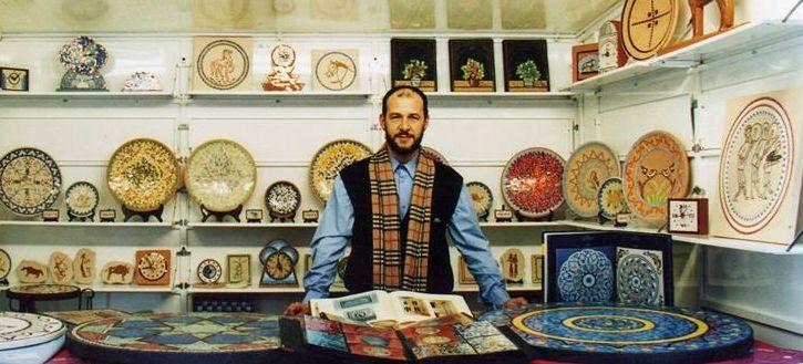 Mosaicos Artísticos  Ricardo Martínez Amores