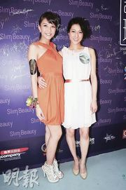 Linda Chung Rose Chan