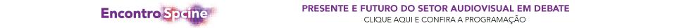 Expocine 2016