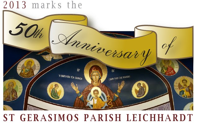 St Gerasimos Fellowship