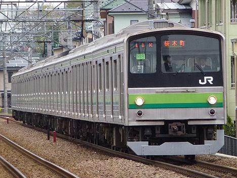 横浜線 根岸線直通 各駅停車 桜木町行き 205系