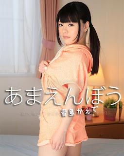 Spoiled Vol.30: Aoshima Kaede