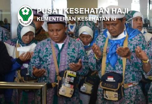 Info Rekrutment PKHI / Puskeshaji Tahun 2014 Departemen Kesehatan
