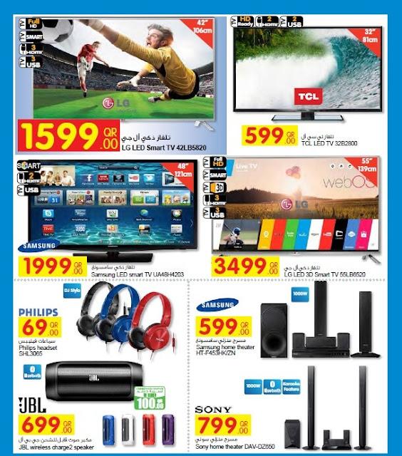 اسعار شاشات التلفزيون كارفور قطر
