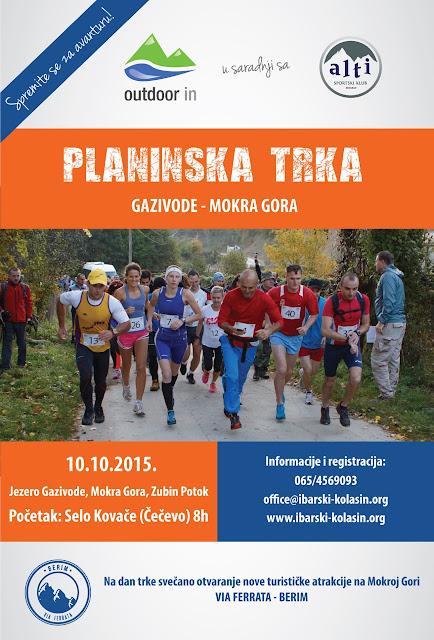 Planinska trka: Gazivode - Mokra Gora