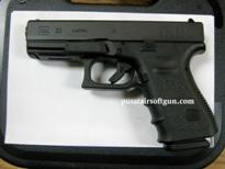 Jual Glock 23