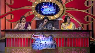 Super Kudumbam Ep-09 This Week Promo  17-08-2013