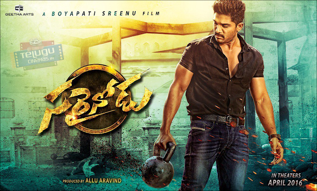 sarrainodu first look poster, sarrainodu first look wallpapers, sarrainodu images, sarrainodu stills, sarrainodu posters,Allu Arjun  sarrainodu first look posters, sarrainodu images, sarrainodu image gallery, sarrainodu updates, sarrainodu Geetha Arts, sarrainodu Allu Arjun