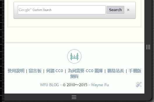 cc0-wfublog-mobile-3-客製 Blogger 行動版範本, 改善網頁載入效能