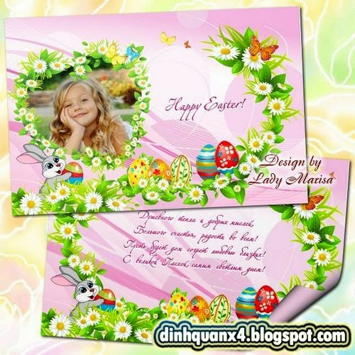 Greeting set – card and photoframe – Happy Easter - 4