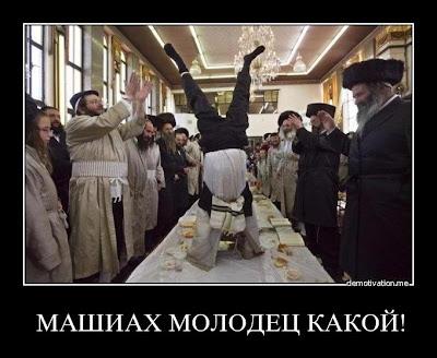 """17-е таммуза, Крымск и """"1-й чемпионат мира по рапиду"""" 48cj8wdrk4pu"""