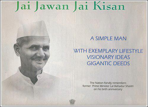 October 2nd Lal Bahadur Shastri Birthday