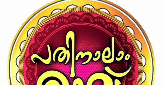 35 Best Arvind Venugopal images | Youtube, Youtube movies ...