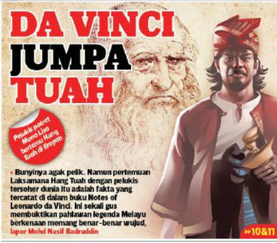 Dalam catatan itu, da Vinci menulis 'saya melukis kenderaan selepas berjumpa dengan orang kaya Melaka' dan perkataan selepas itu tidak jelas sama ada disebut laksamana atau Hang Tuah.