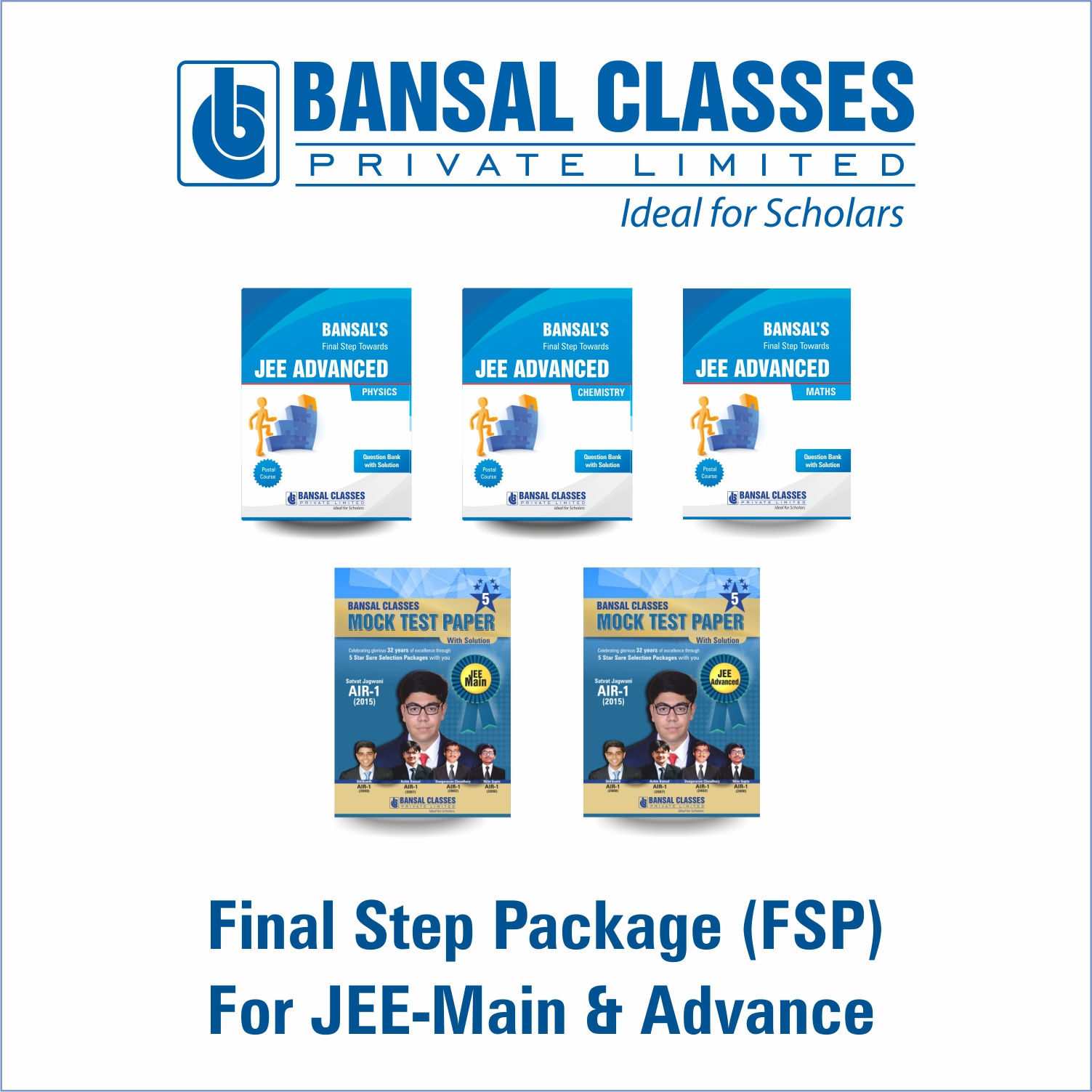 Final Step Package Target - IIT-JEE (Question Bank & Mock Test Paper Booklet)