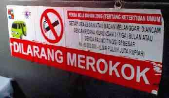 dilarang_merokok