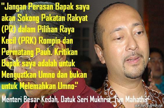 PRK Rompin Dan Permatang Pauh Betul Kata MB Kedah Mana Mungkin Lanun Akan Sokong PR