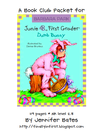 https://www.teacherspayteachers.com/Product/Junie-B-First-Grader-Dumb-Bunny-129258