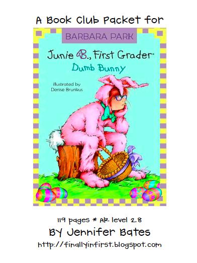 https://www.teacherspayteachers.com/Product/Junie-B-First-Grader-Dumb-Bunny-129258