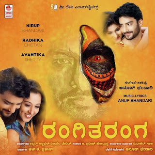 Rangitaranga Kannada Film Poster