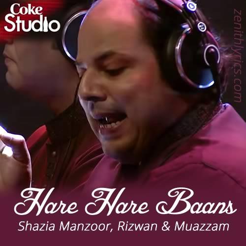 Hare Hare Baans - Shazia Manzoor, Rizwan & Muazzam