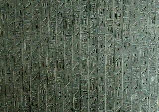 Texto de las pirámides de Teti, uno de los más antiguos y anterior a los textos de los sarcófagos y el libro de los muertos en egipto.
