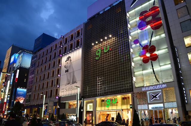 Softbank store, g.u store, Ginza, Tokyo