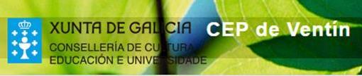 A páxina web do centro