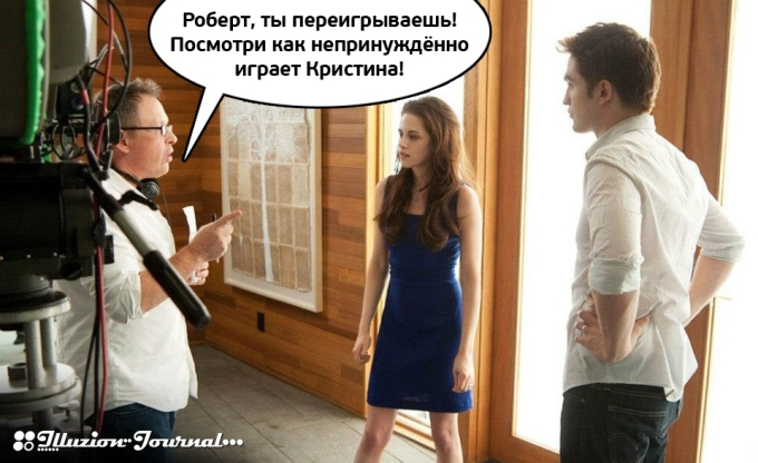 Сумерки. Сага. Рассвет: Часть 2, The Twilight Saga: Breaking Dawn - Part 2,