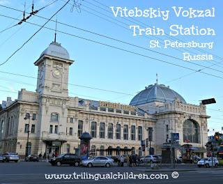 Vitebsiy Vokzal train station building